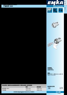 1B-380: 径向锁销按钮锁 产品系列 1000