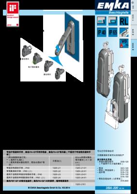 3BA-220: 可使用多种锁闭的旋转手柄 产品系列 1325